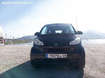 Smart ForTwo Coupe 10i 6v